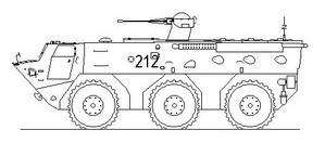 Тип-92 (БМП) — Википедия